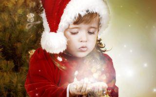 Как загадать на Новый год желание, чтобы оно исполнилось