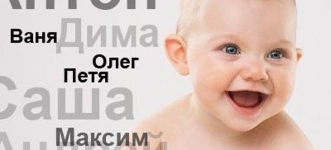 Древние славянские суеверия — ваше имя и его влияние на судьбу
