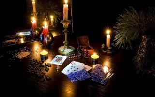 Новогодние гадания на любовь, судьбу, исполнение желаний