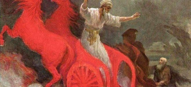 Обряды, заговоры и приметы на Ильин день