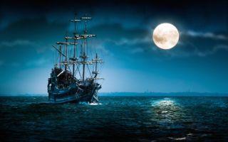 Морские суеверия, традиции и обряды