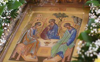 Троица —  что можно и нельзя делать