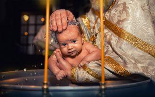 Когда можно крестить ребенка — время года, возраст