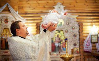 Рекомендации родителям — в какие дни можно крестить ребенка