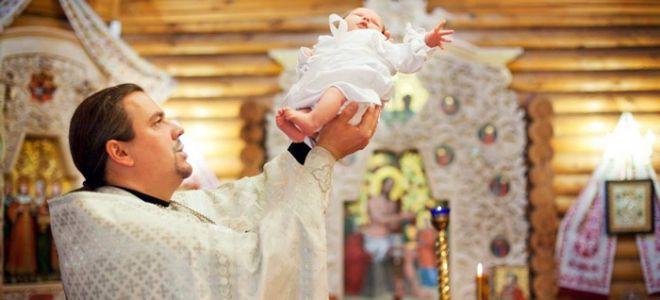 b332998e38db В какие дни можно крестить ребенка — лучшие числа и дни недели