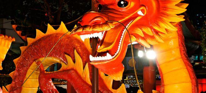 Как отметить китайский Новый год, чтобы притянуть счастье и отпугнуть беду
