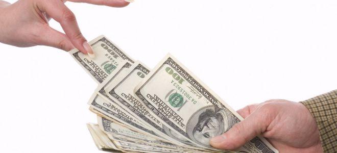 Как правильно дать деньги в долг вечером