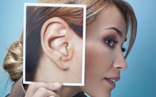 Значение родинок на ушах – влияние на судьбу