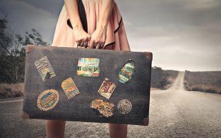 Приметы в дорогу — секреты удачного путешествия