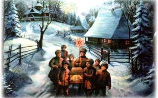 Зимние Святки на Руси — приметы, традиции, гадания
