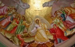 Неделя после Пасхи — Светлая седмица