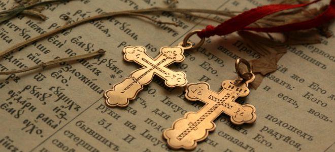 Можно ли дарить крестик на день рождения