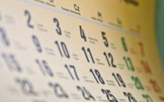 Приметы, праздники, именины 1 декабря