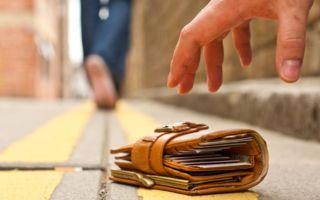 Приметы найти деньги на улице