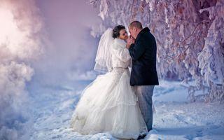 Свадьба в декабре — стоит ли жениться в начале зимы