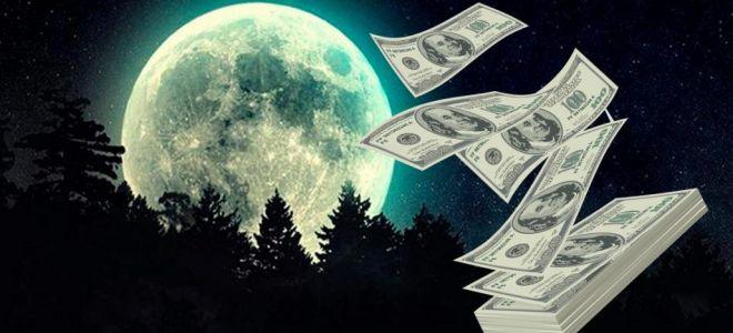 Приметы на деньги и фазы Луны