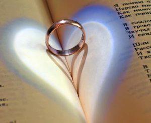 жена потеряла обручальное кольцо