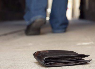 потерять кошелек примета