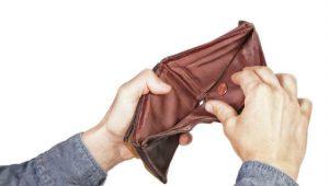 почему нельзя дарить кошелек