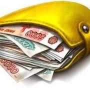 примета найти деньги бумажные