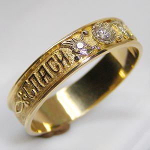 потерять кольцо спаси и сохрани примета