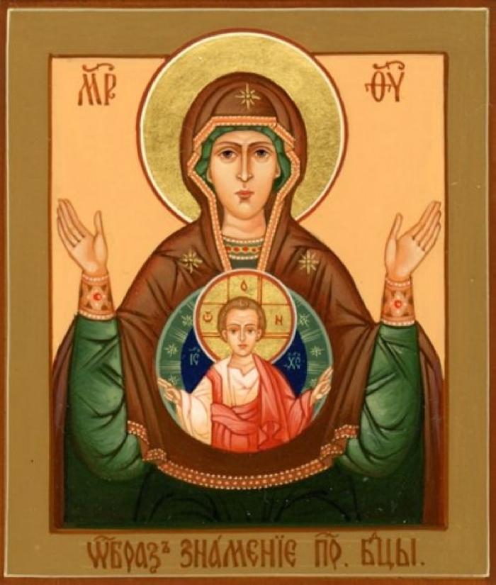 10 декабря православный календарь