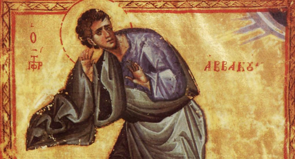 15 декабря церковный календарь